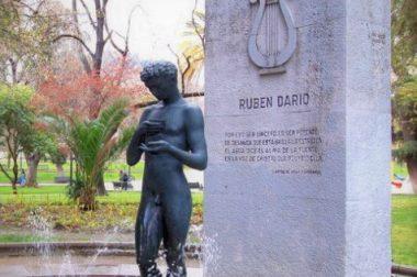 Parque Forestal Rubén Darío